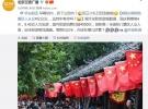 """国庆各景区人从众 网友:十一出游的都是""""勇士"""""""