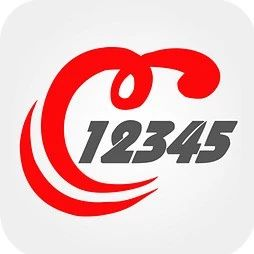 明日,高密市委书记卞汉林亲自接听12345!有诉求赶紧打!!