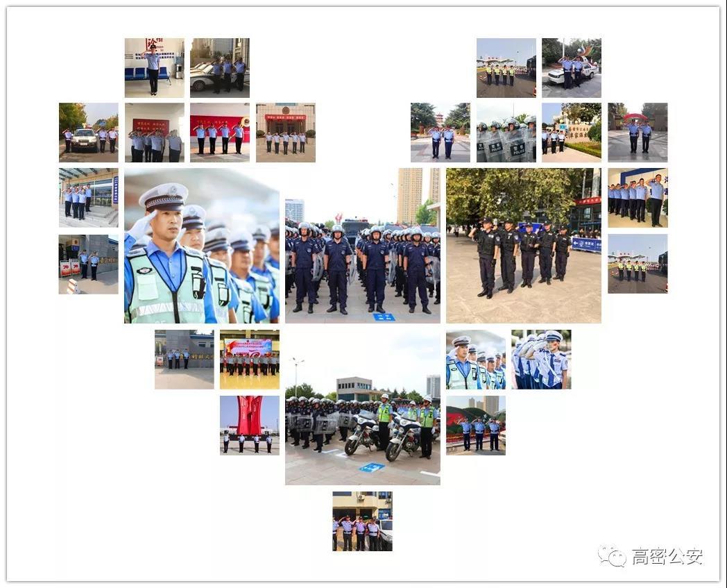 微信图片_20191004161212.jpg