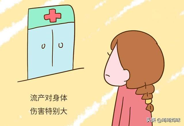 怀孕后,第一胎为什么不要流产,产科医生是这样说的