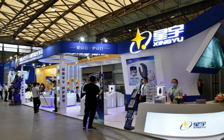 我市组团参加第100届中国劳动保护用品交易会